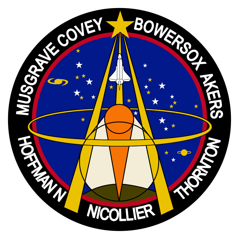 Free STS-61 Patch