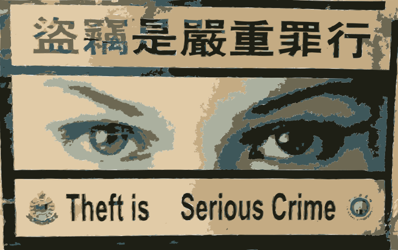 Free Theft is serious (Chinese) 1