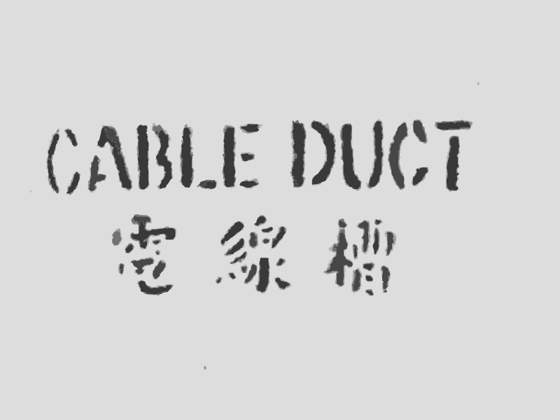 Free Cable Duct (Chinese)