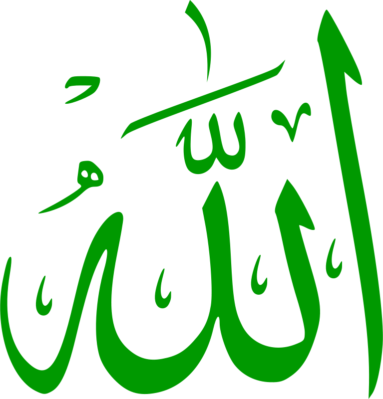Free Allah (Calligraphy)