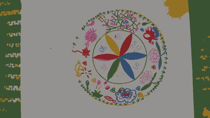 Free Clipart: Original Aiflowers 324 | aiflowers