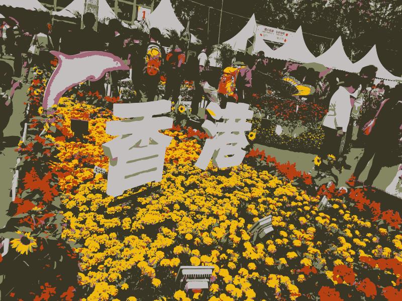 Free Original Aiflowers 248