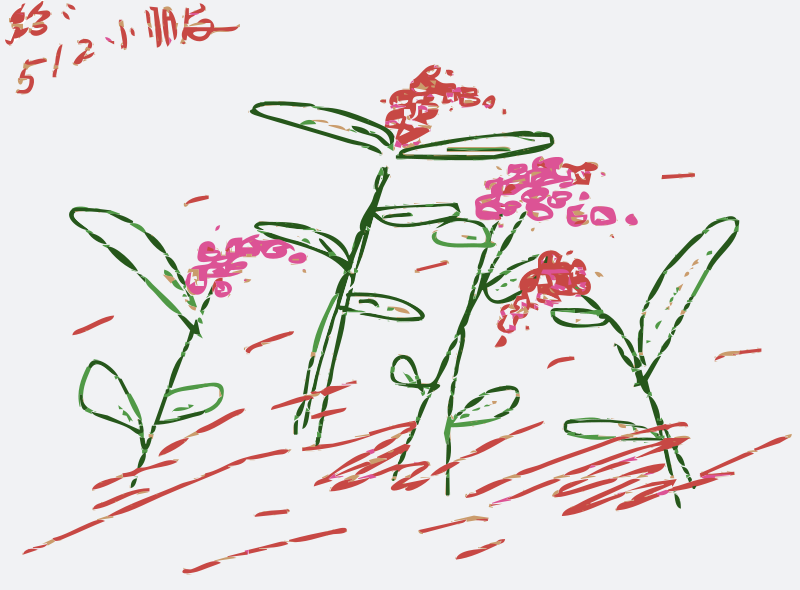 Free Original Aiflowers 289
