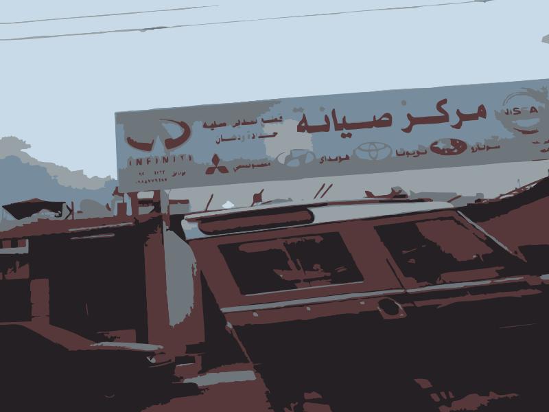 Free Bassel Trip 2010 2