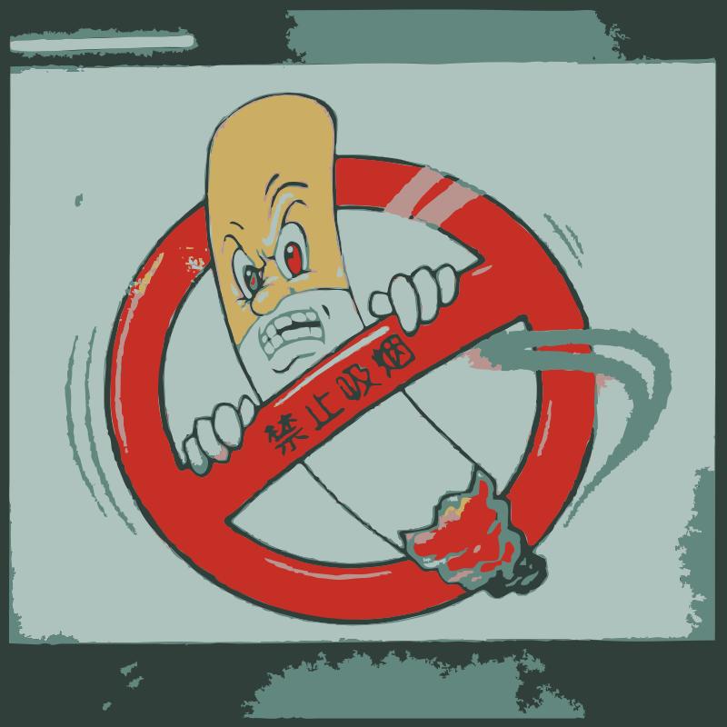Free No smoking Chinese mascot