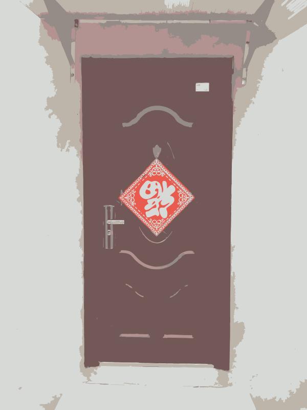 Free Door with double happiness