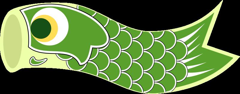Free Koinobori Green