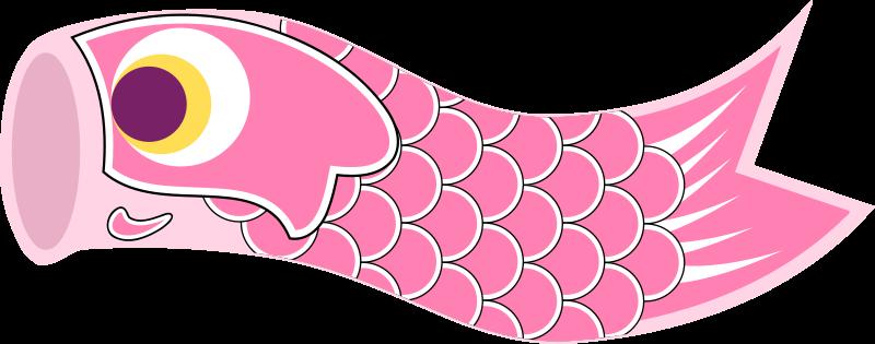 Free Koinobori Pink