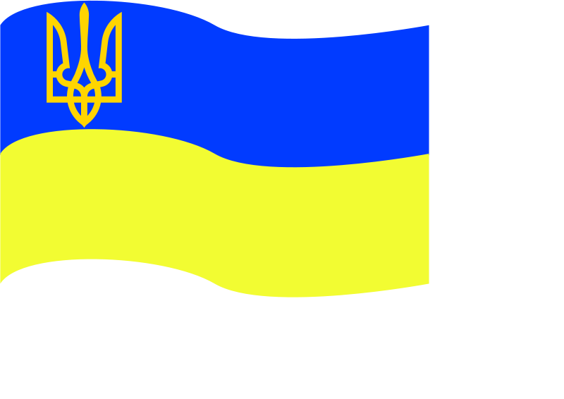 Free flag of Ukraine with coat of arms