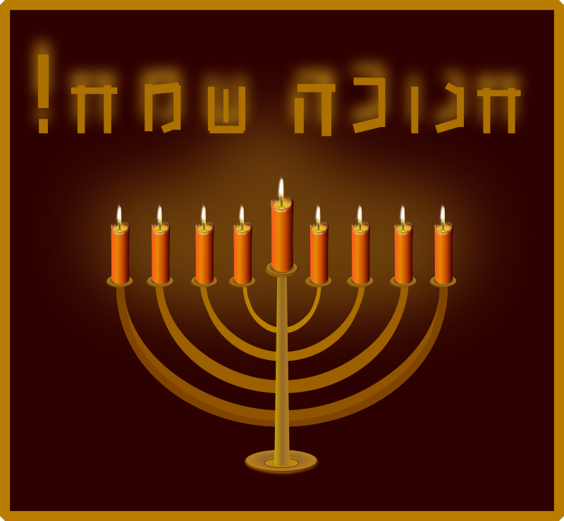 Free Happy Hanukkah