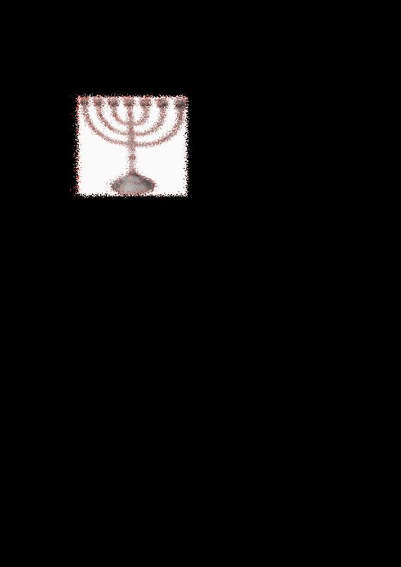 Free menorah