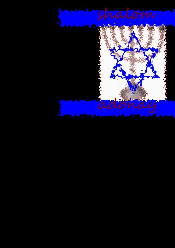 Free shalom adonay