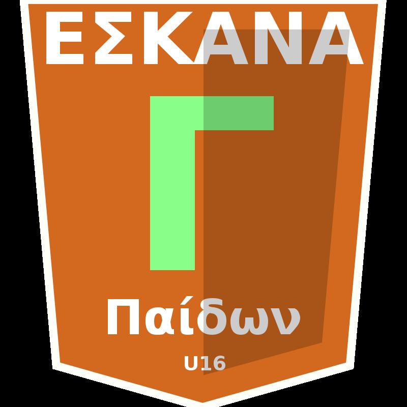 Free eskanaCpaidvn