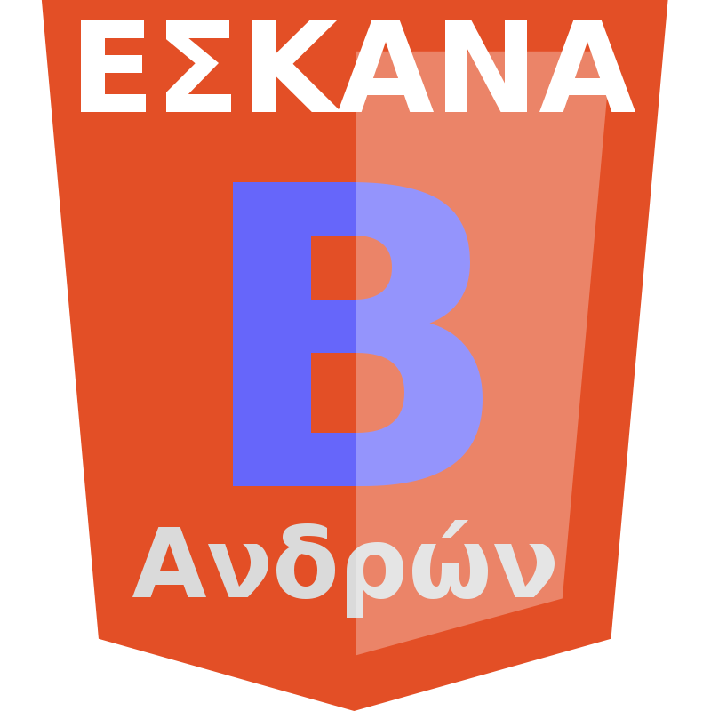 Free eskanaBmen