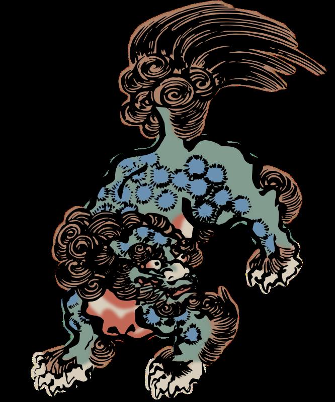 Free Lion (ShiShi)
