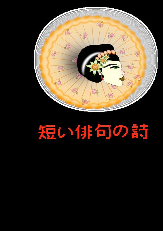 Free geisha