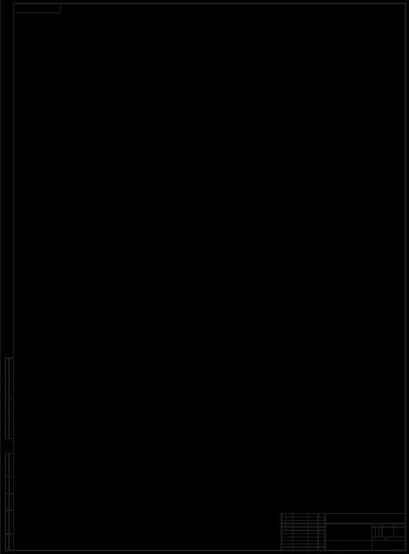 Free ESKD paper format A1 (vertical)