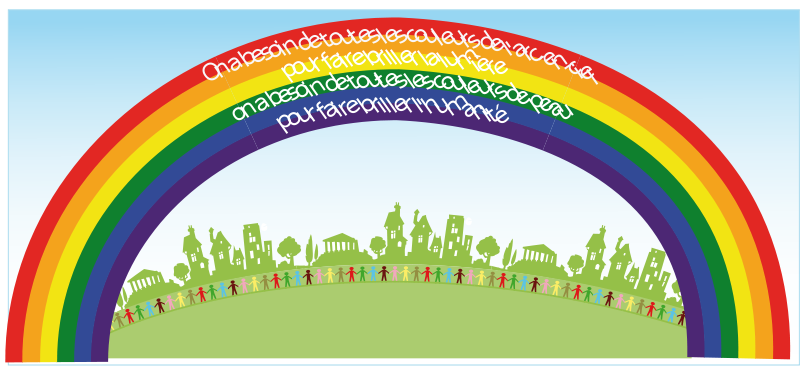 Free Clipart: Humanity | presquesage