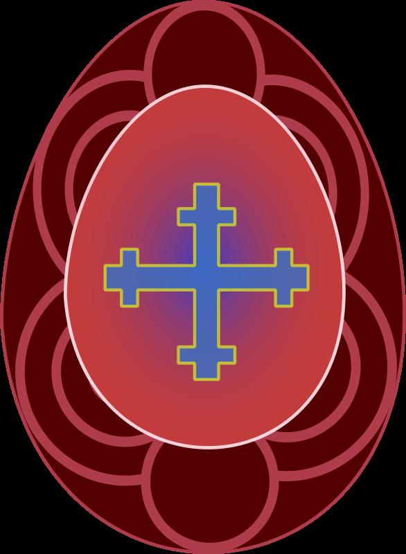 Free Pysanka Egg (1) / Писанка