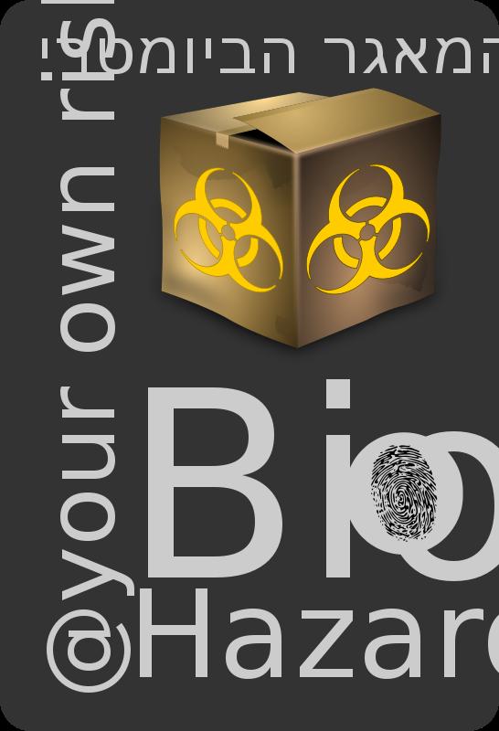 Free BioMetricSayNO_01
