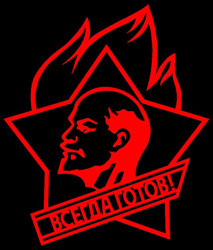 Free Всегда готов - Lenin