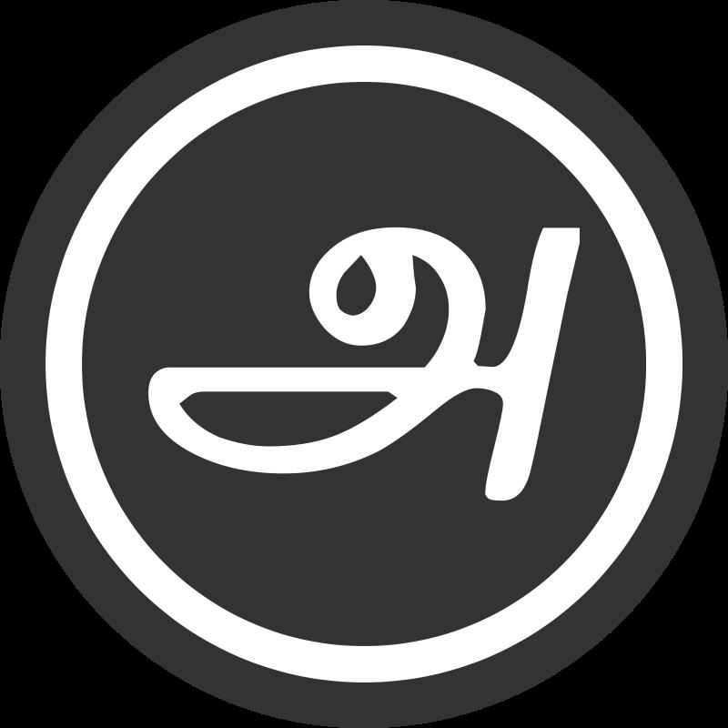 Free Tamil Badge