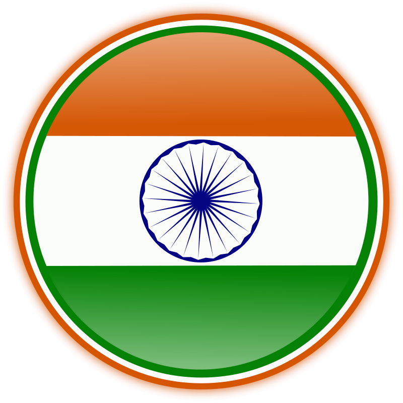 Free Indian Flag #2