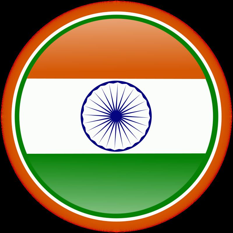 Free Indian Flag #2