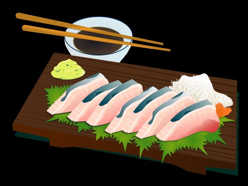 Free Sashimi