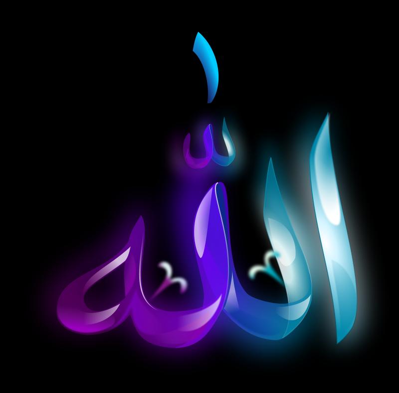 Free Lafadz Allah