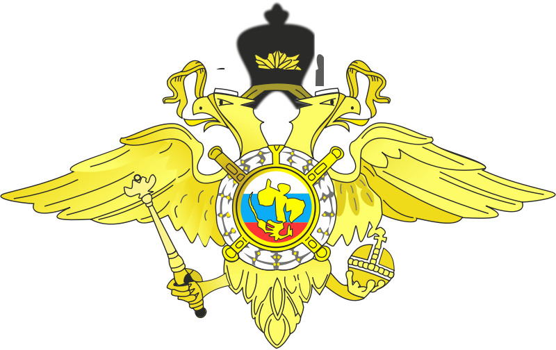 Free Emblem of the Russian Federation
