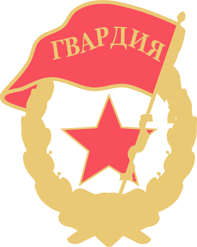 Free Soviet Guards Badge