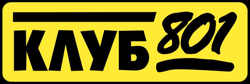 Free Club801 emblem