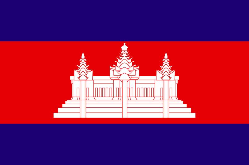 Free cambodia