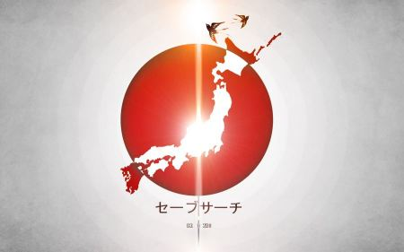 Free For Japan