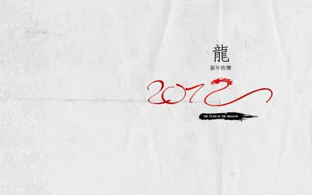 Free 2012 Chinese New Year Wide