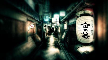 Free Japan Lanterns Kyoto Street Photography